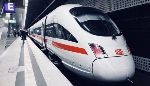 【ドイツ鉄道情報まとめ】 日本との違いとは?