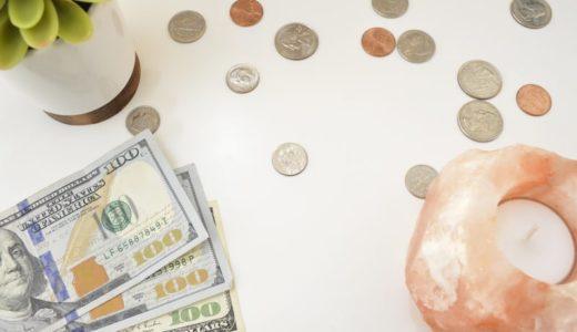 海外旅行ではクレジットカードと現金はどちらがお得なのか?