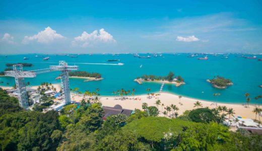 セントーサ島のおすすめモデルコースは?人気の観光スポットやプランをご紹介!