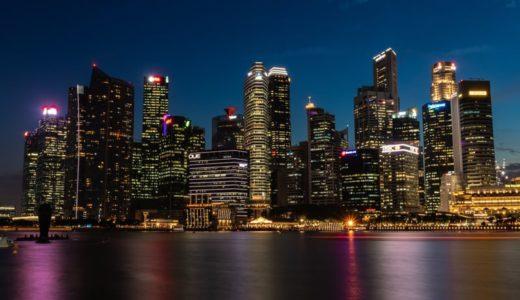 1泊1万円〜2万円で厳選したシンガポール中級ホテルを徹底ガイド!