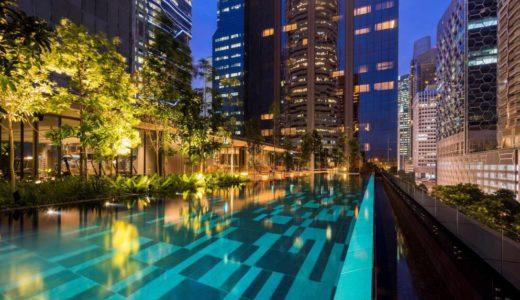 アクセス・治安重視!シンガポールのおすすめホテル厳選!
