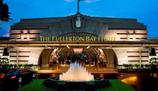 絶対に泊まるべき!憧れのシンガポールでおすすめ高級ホテルを徹底解説!