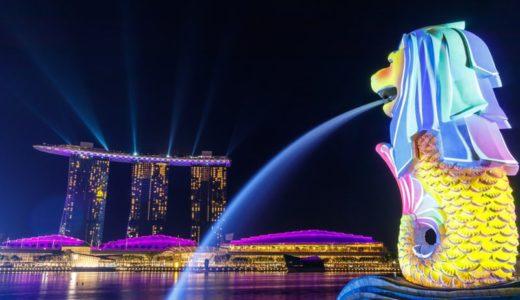 【基本情報】シンガポールの年間気温や服装は?ベストシーズンはいつ?