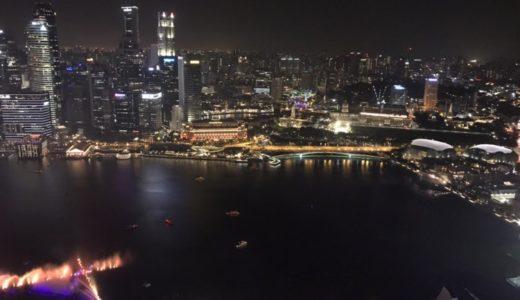 シンガポールの人気観光スポット攻略!気になる料金とおすすめのツアーは?