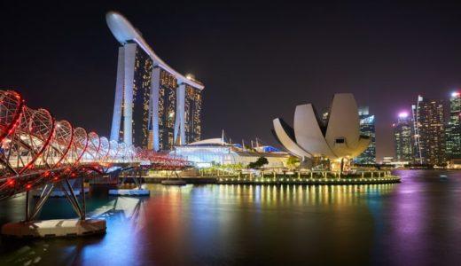 シンガポールの人気モデルコースは?2泊3日の定番コースをご紹介!