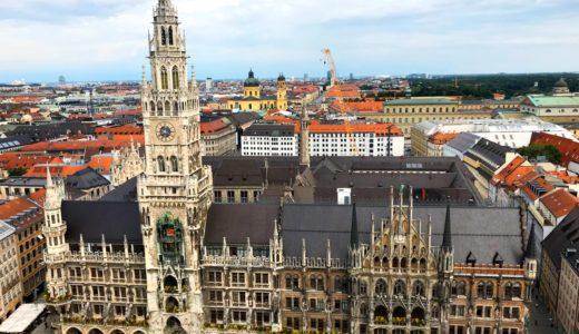 【価格別】ミュンヘンでおすすめのホテル厳選8選!選び方のコツもご紹介!