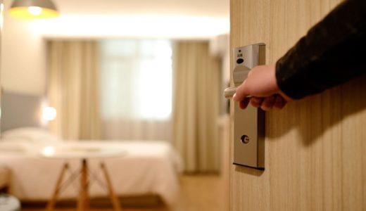 【価格別】フランクフルトのおすすめホテル11選!